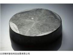GWSCM-YBCO 高温超导块体材料(用于悬浮)