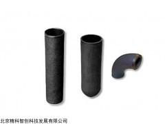 CCG-Bi 材料:CCG-Bi型磁场屏蔽管