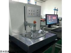 FT-1220MC 端子摩擦腐蚀试验机