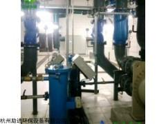 冷凝器自动在线清洗装置说明
