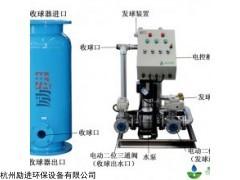 冷凝器胶球自动在线清洗装置使用
