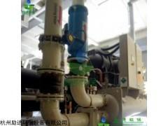 胶球自动在线清洗系统装置供应