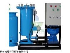 冷凝器自动清洗装置规格