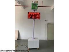 OSEN-6C 深圳奥斯恩走航式扬尘监测设备支持太阳能供电