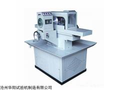 双端面磨平机混凝土检测设备