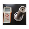 環保使用的LB-100電子孔口流量校準器