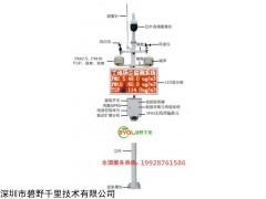 BYQL-YZ 碧野千里廠家直銷施工噪聲揚塵污染監控系統
