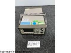 "<span style=""color:#FF0000"">安庆本地仪器检测校准公司,提供上门检验计量服务</span>"