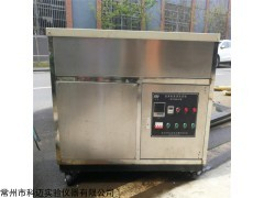 KM-PV-WL 70°恒温湿漏电流测试仪