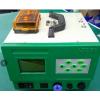 LB-2030 (電池版)綜合大氣采樣器