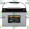 12V104AAH SunXtender蓄電池PVX-1040HT供應