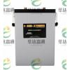 原裝蓄電池SunXtenderPVX-12150HT