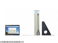 JKZC-NK100型 内孔与端面垂直度测量仪