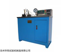 水泥压蒸釜测定仪水泥检测设备
