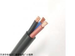天津潜水电机用电缆3*50+1*16