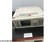 "<span style=""color:#FF0000"">常州仪器计量校正中心,专业检测校准仪器设备出证书</span>"