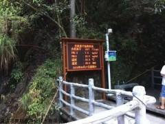 OSEN-FY 浙江森林康养基地环境空气质量优良率在线监测系统
