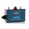 GCG1000 在線粉塵濃度監測儀
