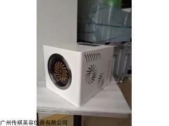 cq207 微赫茲細胞熱療儀理療儀薇赫茲能量養生儀