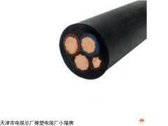 重型橡套电缆YCW