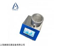 FX-1010A 便捷式口罩效率對比測試臺(大氣層發塵)