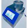 LB-K100(B)便携式口罩效率测试仪