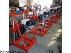 HZ-20 路面钻孔取芯机厂家