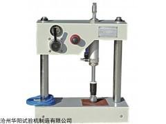 乳化沥青粘结力测定仪检测设备