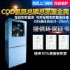 LB-1000C化学需氧量(COD)在线分析仪