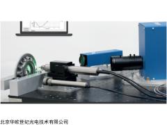激光小孔法X射線應力分析儀