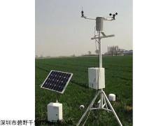 BYQL-QX 深圳廠家小型智能氣象站服務標準農業