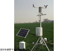 BYQL-QX 無線氣象站賀州廠家