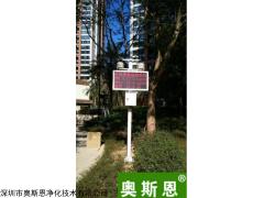 OSEN-YE 奥斯恩噪声环境监测设备为闹市扰民证清白