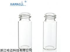 HM-3072 /【30ml药玻瓶】透明样品瓶
