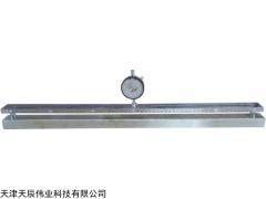 TPY 屯昌陶瓷磚平整度測定儀(簡易式)