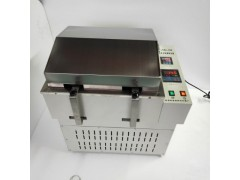 SHZ-82A 回旋式数显水浴恒温振荡器
