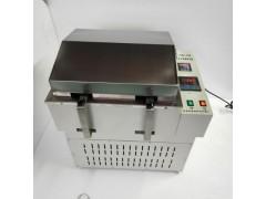 SHZ-B 多功能水浴恒温振荡器
