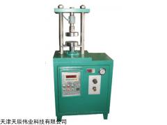 SGY 汕頭數顯式抗壓強度試驗機
