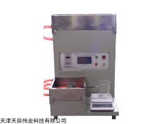 DSY 多孔陶瓷滲透率測試儀