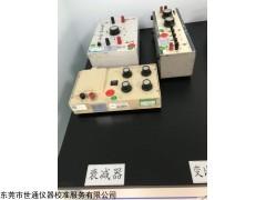 蕪湖儀器校準計量單位,上門檢測校正儀器設備