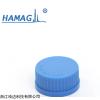 HM-00G450QL /【GL45蓝色实心盖】试剂瓶盖子螺纹