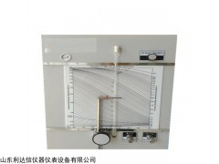 LDX-WLP-20 平均粒度测定仪LDX-WLP-20