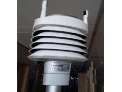 WXT536 六要素自动环境气象监测站(顺丰包邮)
