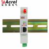 AWT100-LoRa 无线数据采集设备Lora无线模块免布线电力监控配套