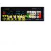 型号:VEG20611/VDB20600   皮带秤称重仪表(申克)
