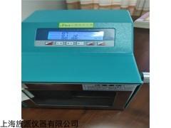 Jipad-30CM 全自动拍击式无菌均质器