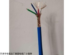 高质量多芯屏蔽电缆
