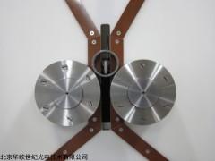 便攜式軸承磨削燒傷檢測儀