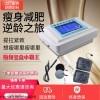 LB-XBW01 小霸王瘦身寶盒 月光寶盒減肥儀功能介紹