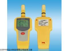 型号:GZ288-AH8002 手持式温湿度计